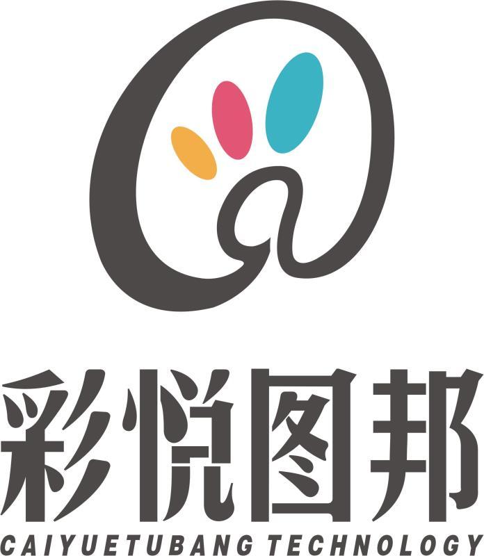 杭州彩悦图邦科技有限公司