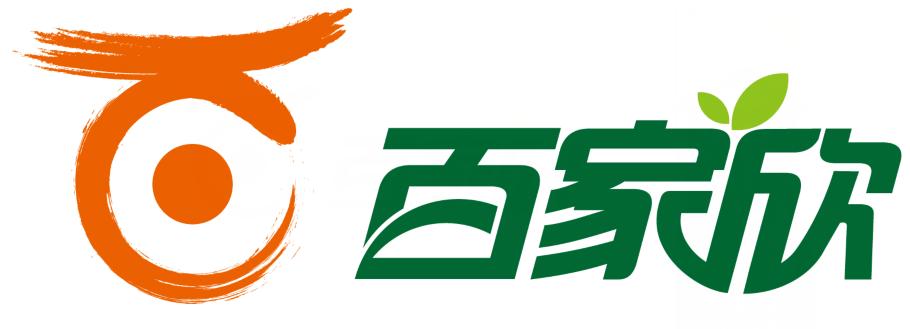 浙江百家欣果业有限公司